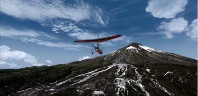 Chile, Vulcán VillaRica